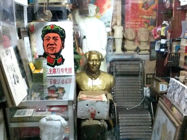 mao statues sculpture antic market beijing
